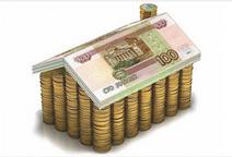 Покупка дома в Подмосковье с защитой от персонального дефолта