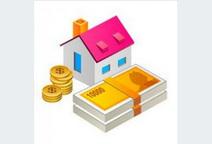 Правила уплаты НДФЛ при реализации недвижимого имущества изменены