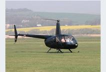 В Подмосковье расширяется вертолетная сеть